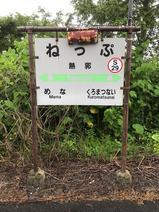 f:id:kawaturu:20180722001228j:plain