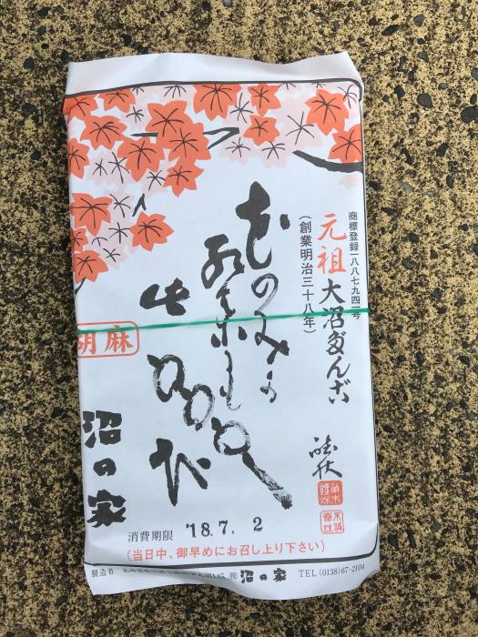 f:id:kawaturu:20180806214023j:plain