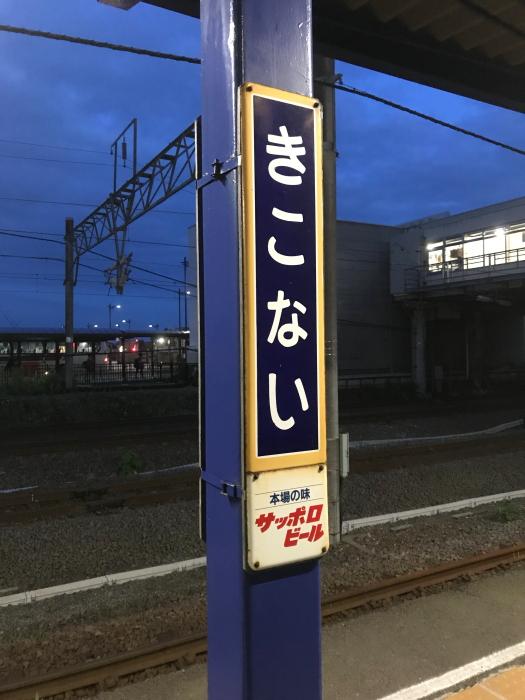 f:id:kawaturu:20180808224711j:plain