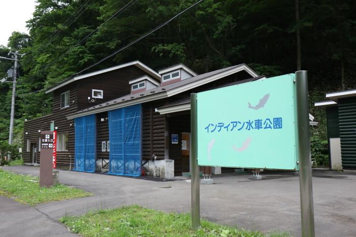 f:id:kawaturu:20180905222942j:plain