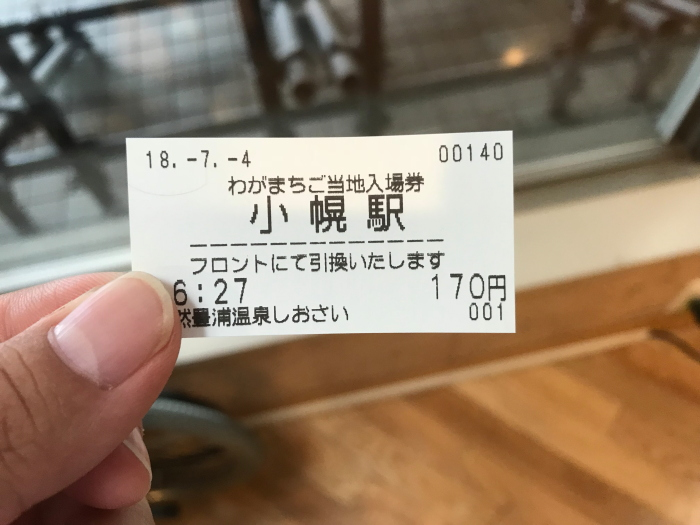 f:id:kawaturu:20180913201815j:plain