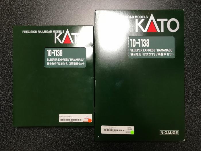 f:id:kawaturu:20180916202527j:plain