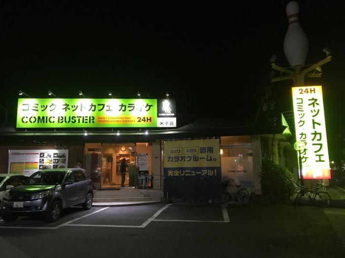 f:id:kawaturu:20180926231708j:plain