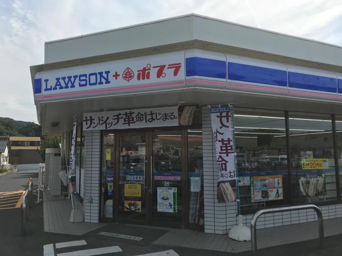 f:id:kawaturu:20180927230144j:plain