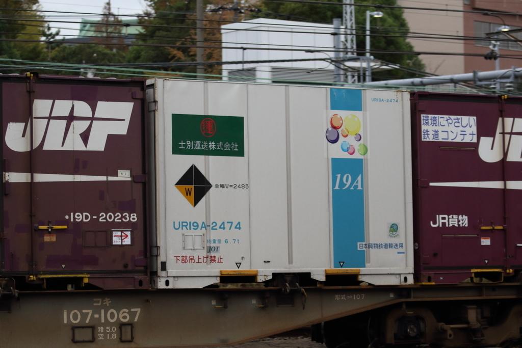 f:id:kawaturu:20181012192056j:plain