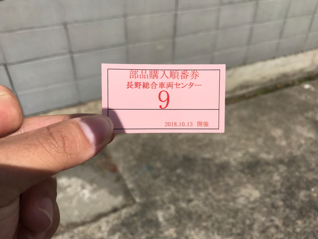 f:id:kawaturu:20181014203715j:plain