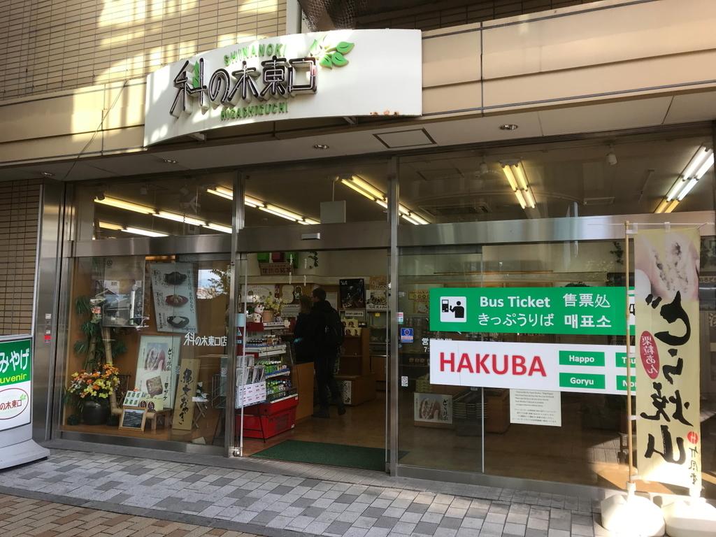f:id:kawaturu:20181016203623j:plain
