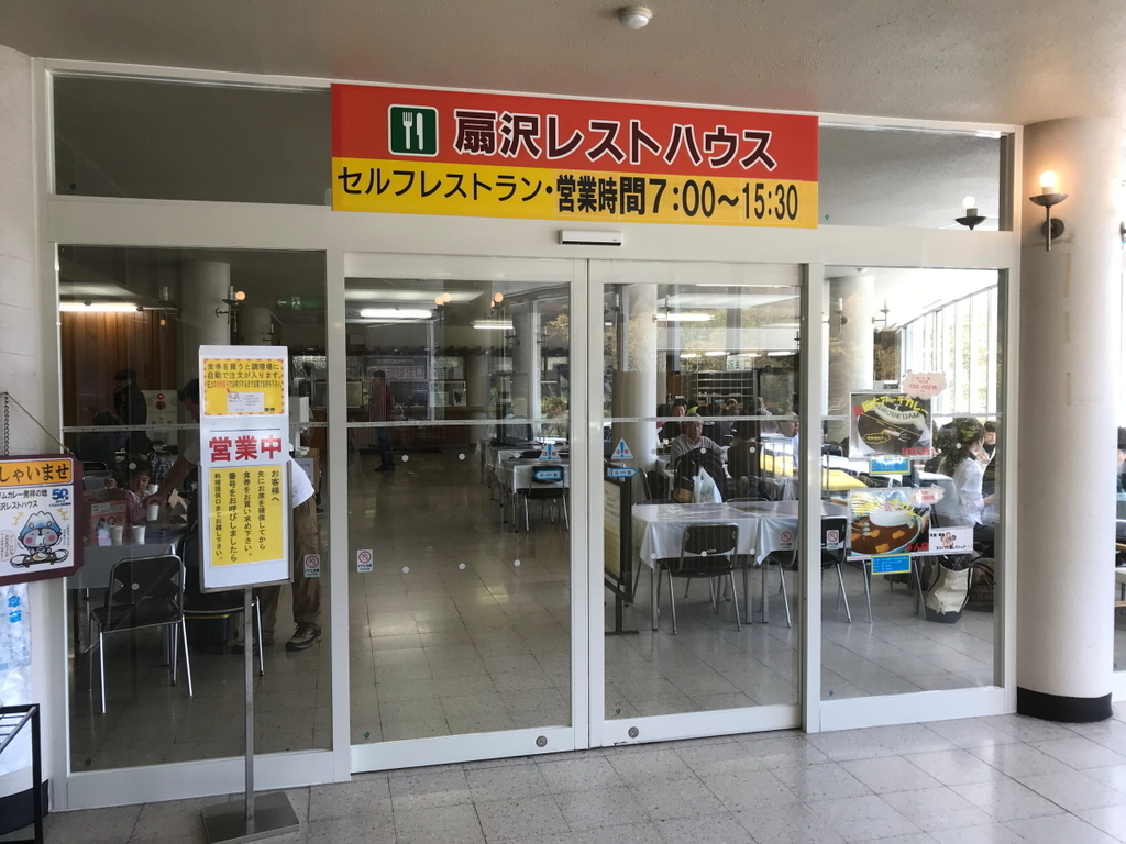 f:id:kawaturu:20181022212556j:plain