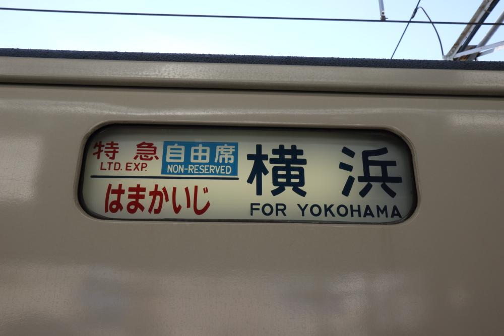 f:id:kawaturu:20181023210320j:plain