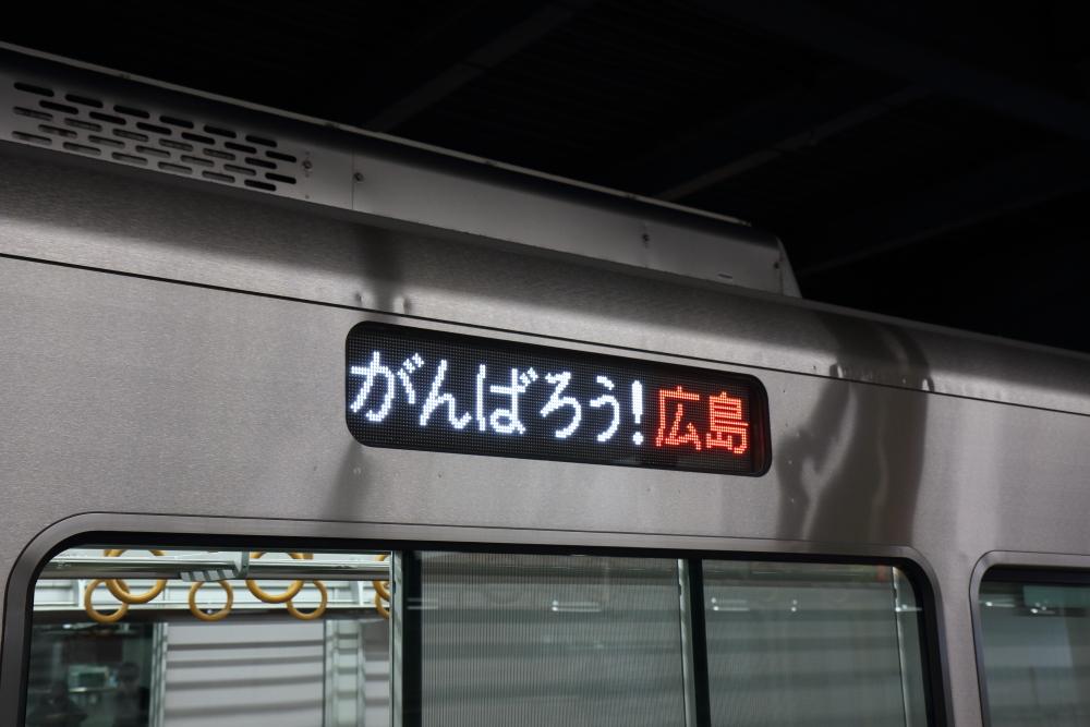 f:id:kawaturu:20181029005203j:plain