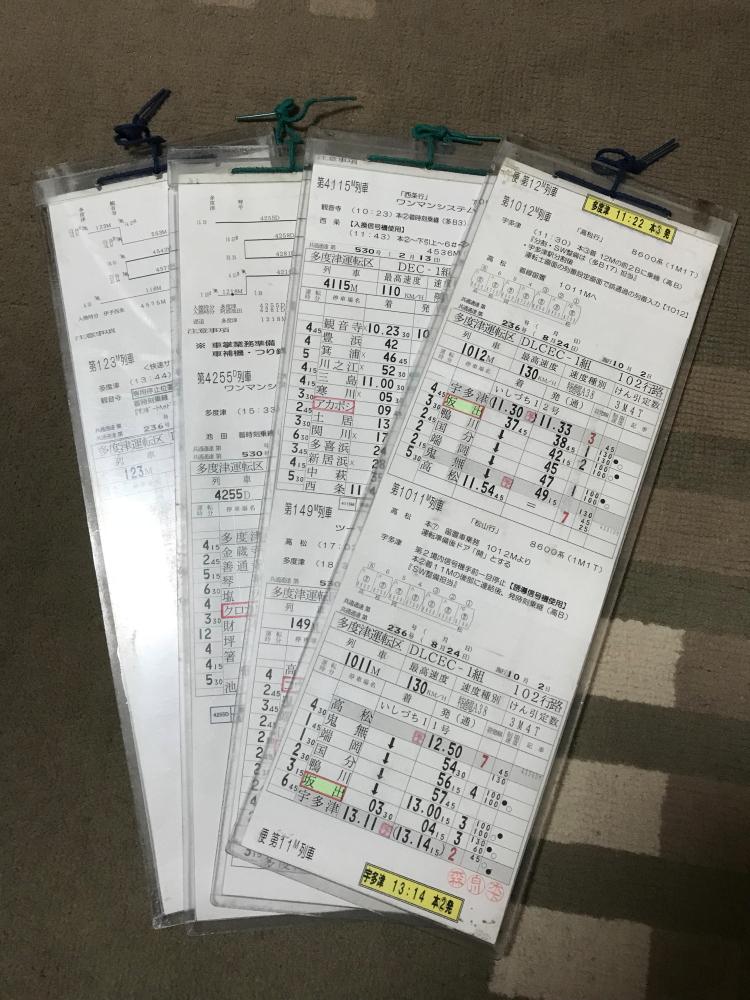 f:id:kawaturu:20181029224614j:plain