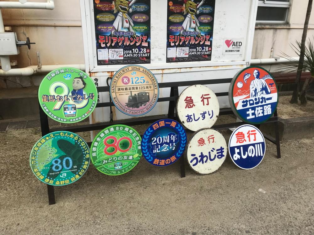 f:id:kawaturu:20181029230807j:plain
