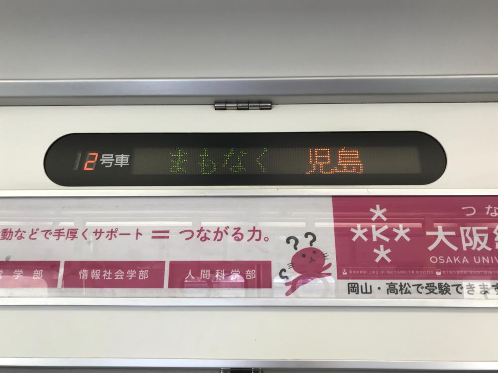 f:id:kawaturu:20181102000019j:plain