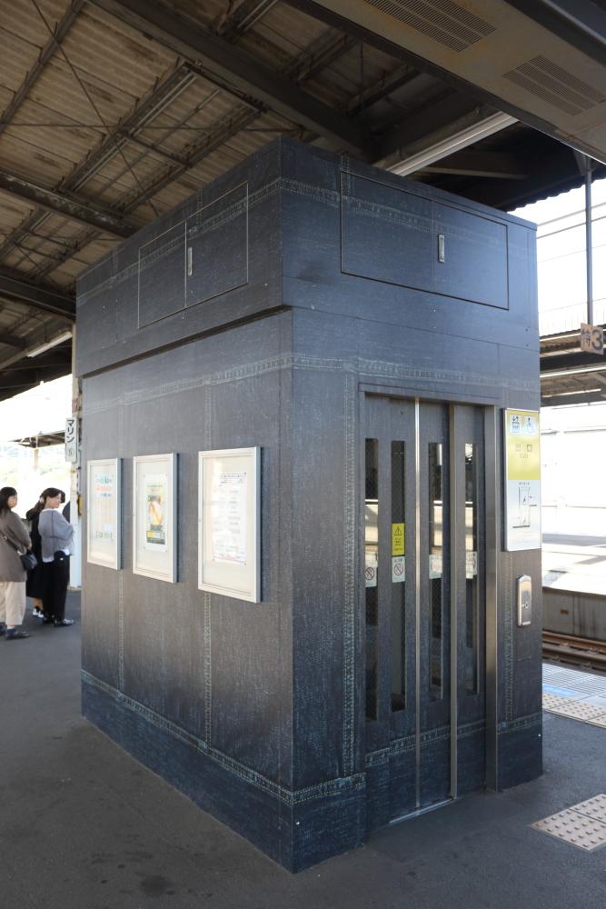 f:id:kawaturu:20181102221831j:plain