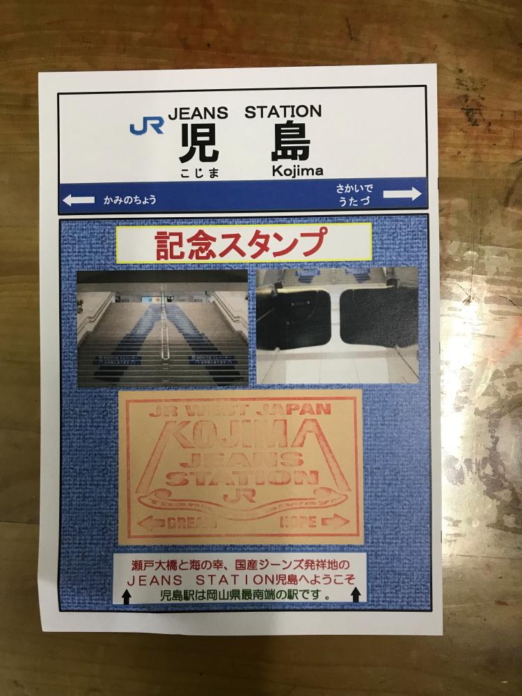 f:id:kawaturu:20181102222712j:plain