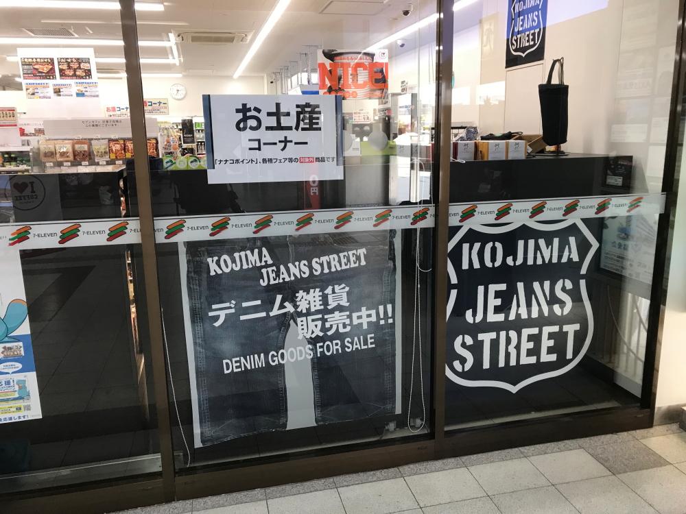f:id:kawaturu:20181102222825j:plain