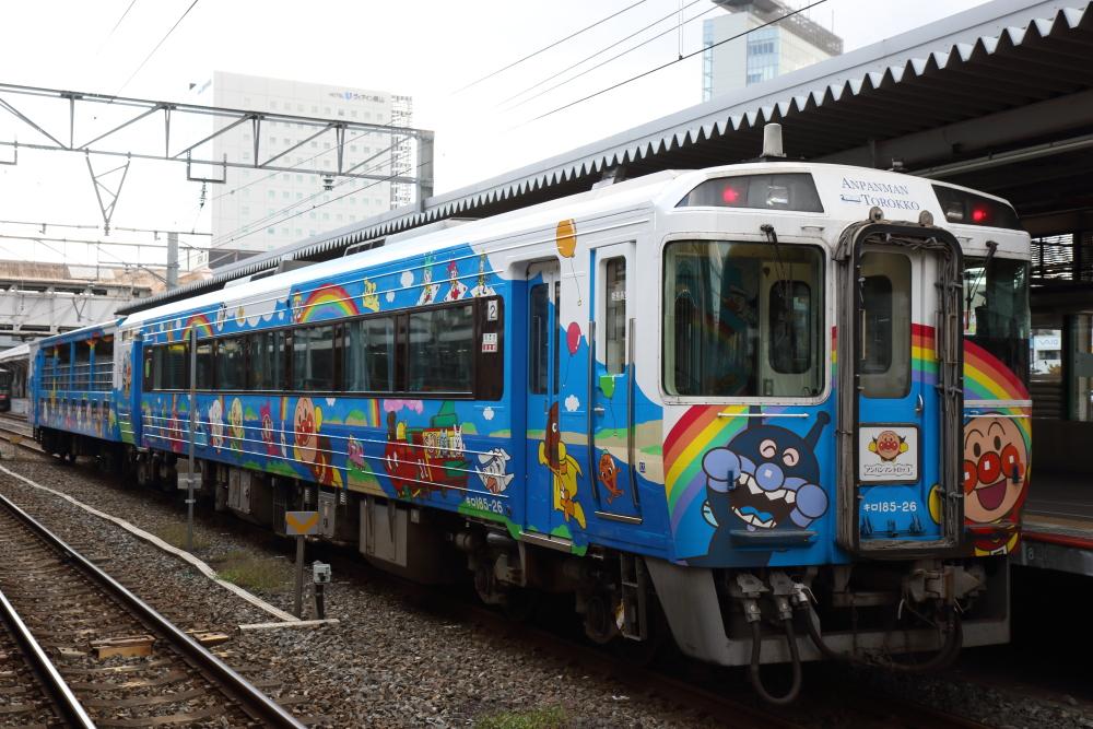 f:id:kawaturu:20181102223713j:plain