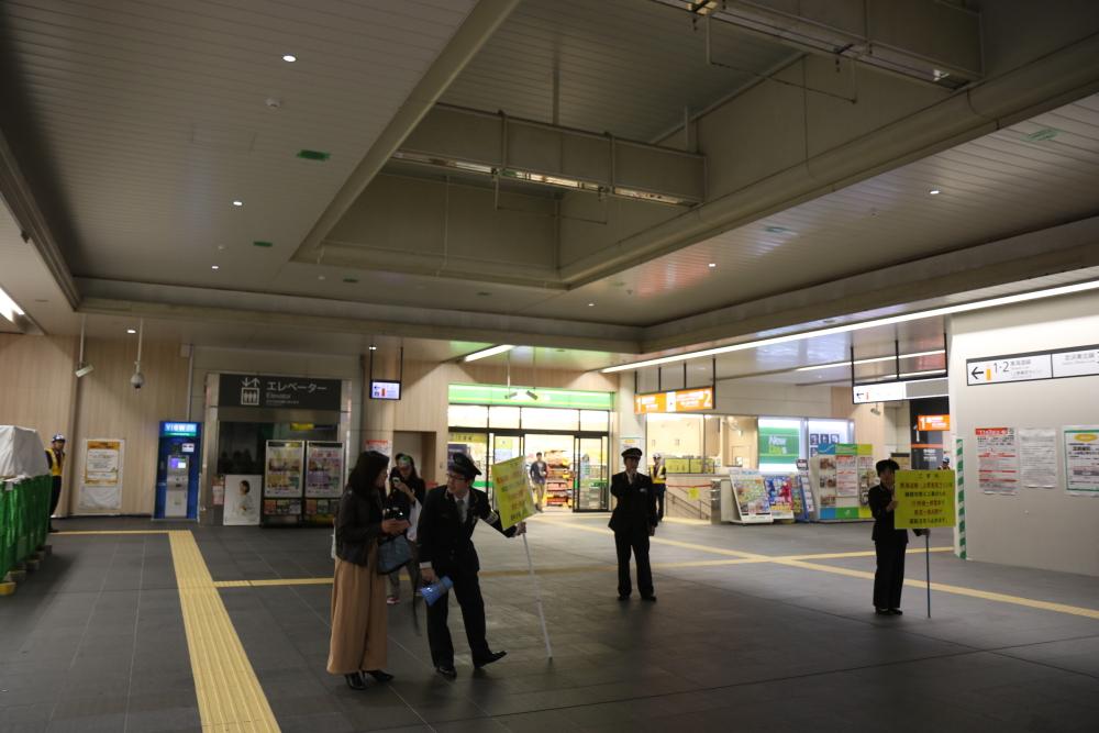 https://cdn-ak.f.st-hatena.com/images/fotolife/k/kawaturu/20181103/20181103204028.jpg
