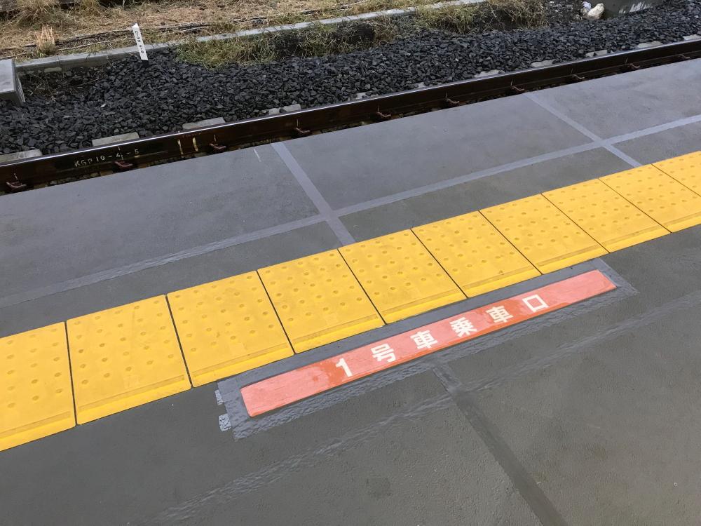 f:id:kawaturu:20181104200141j:plain