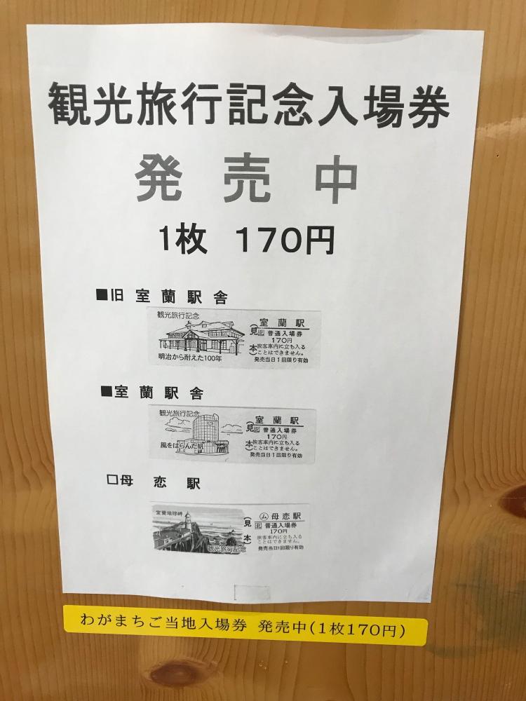 f:id:kawaturu:20181105211057j:plain