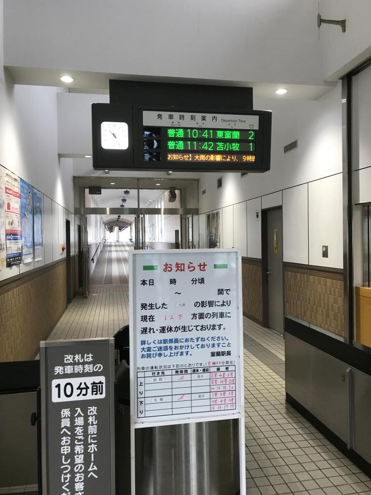 f:id:kawaturu:20181105211213j:plain