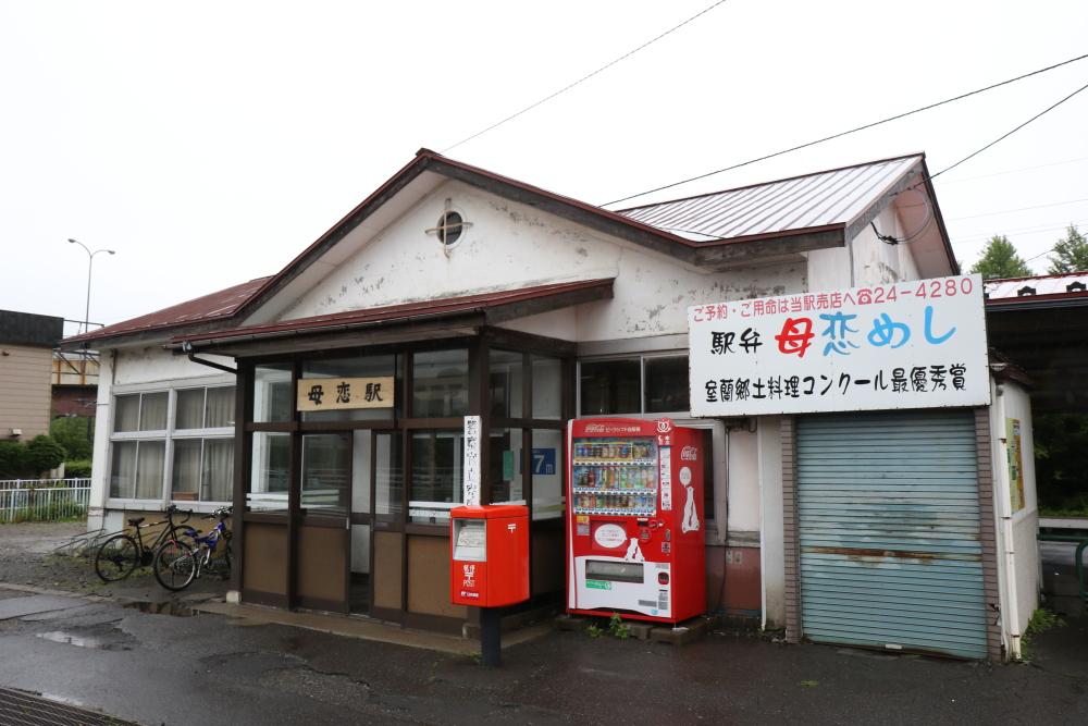 f:id:kawaturu:20181106213751j:plain