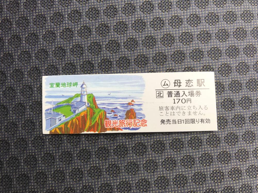 f:id:kawaturu:20181106215111j:plain
