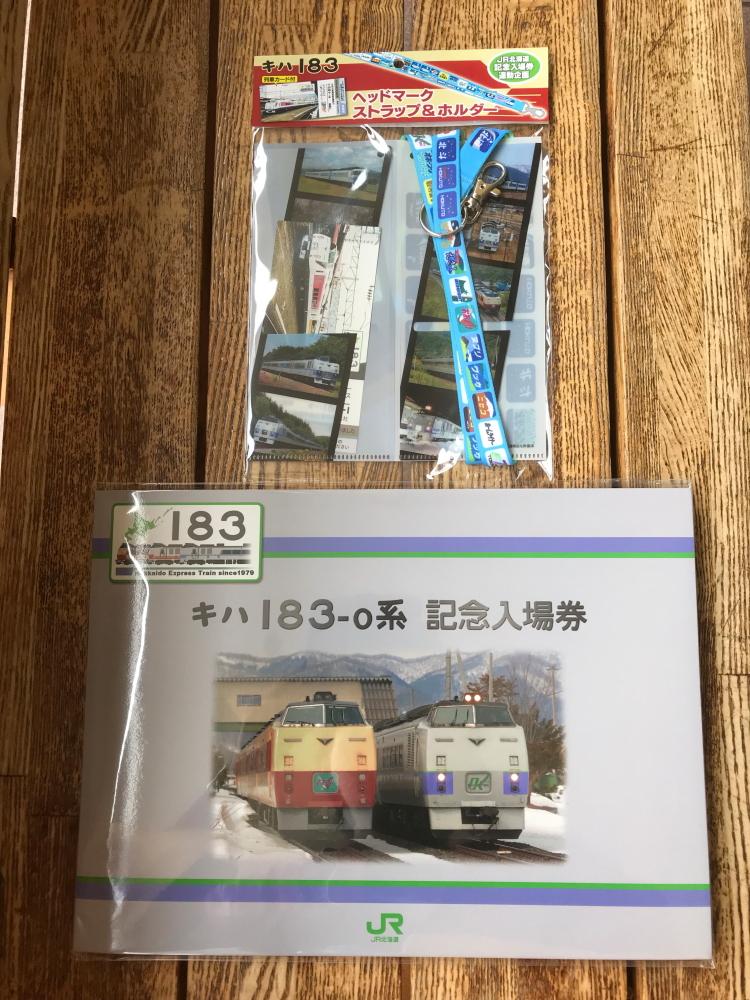 f:id:kawaturu:20181107214136j:plain