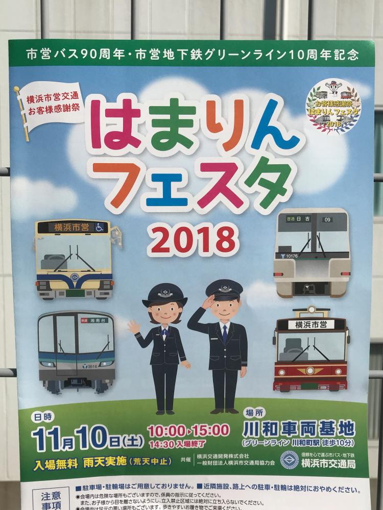 f:id:kawaturu:20181110195804j:plain