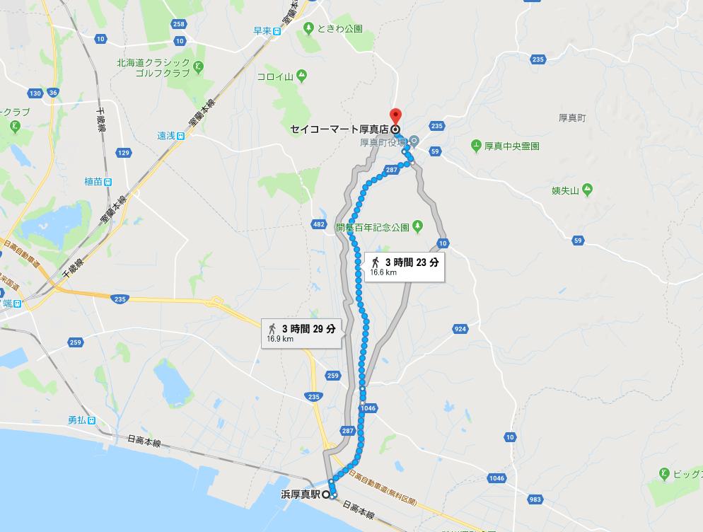f:id:kawaturu:20181113003641p:plain