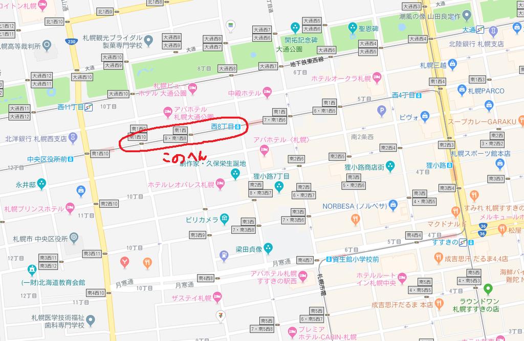 f:id:kawaturu:20181115002327p:plain