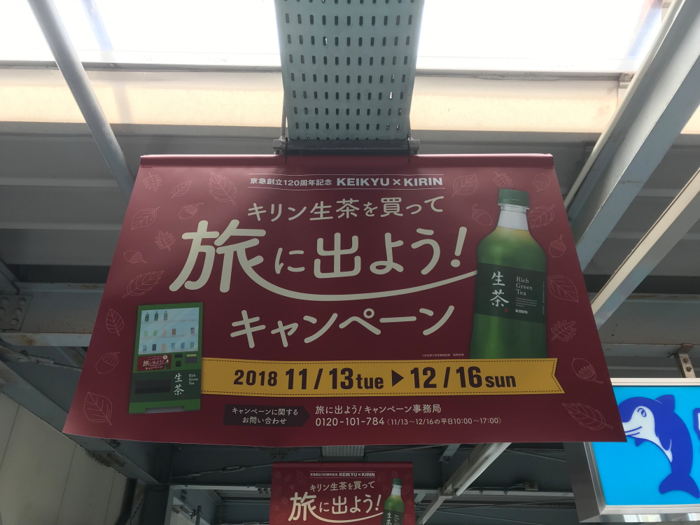 f:id:kawaturu:20181118184137j:plain