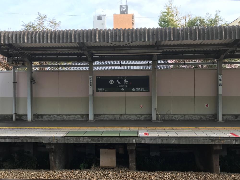 f:id:kawaturu:20181118184944j:plain