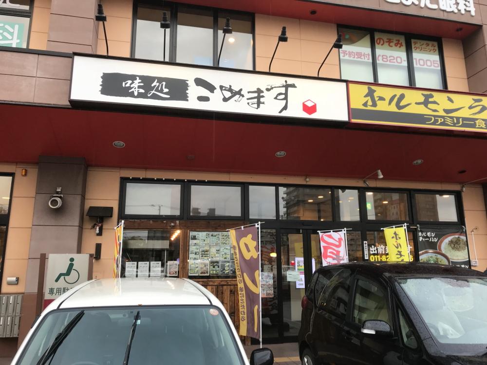 f:id:kawaturu:20181120213008j:plain