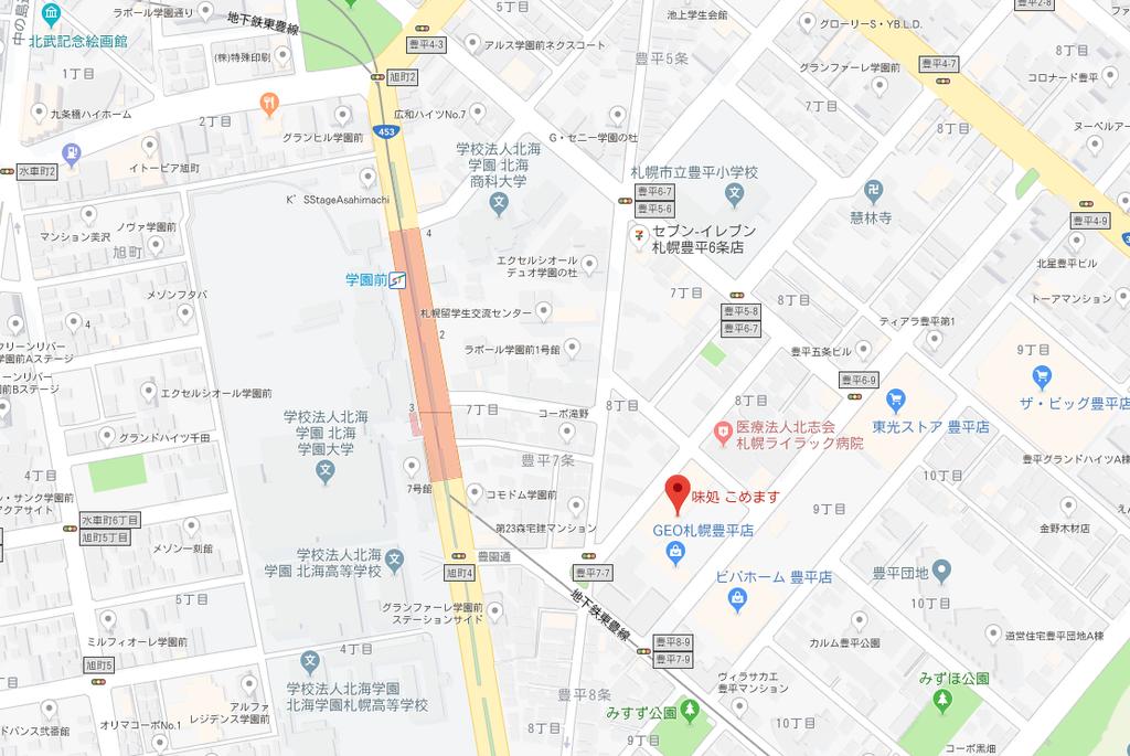 f:id:kawaturu:20181120220025p:plain