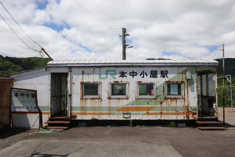 f:id:kawaturu:20181124005340j:plain