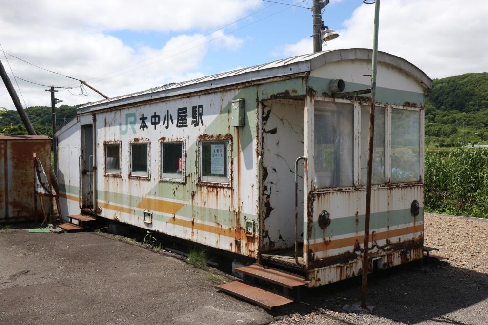 f:id:kawaturu:20181124005359j:plain