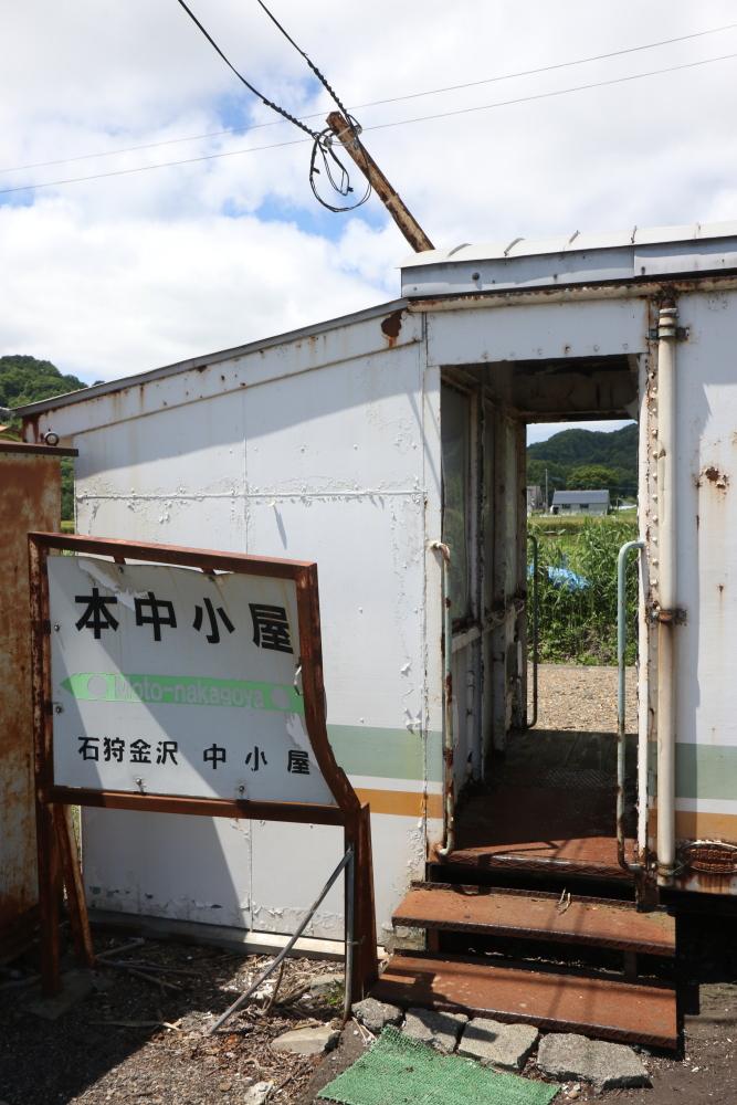 f:id:kawaturu:20181124005448j:plain