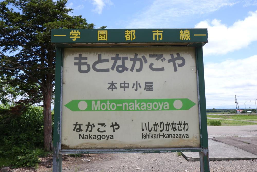 f:id:kawaturu:20181124005951j:plain