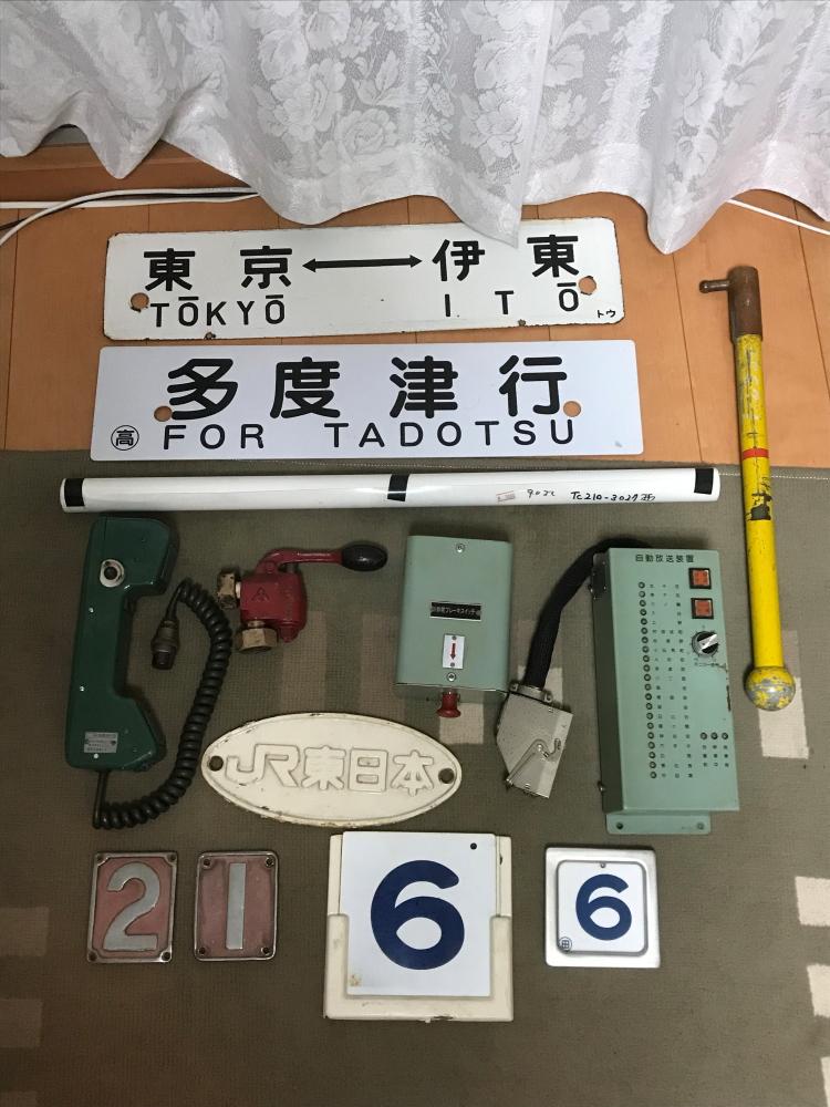 f:id:kawaturu:20181125195819j:plain