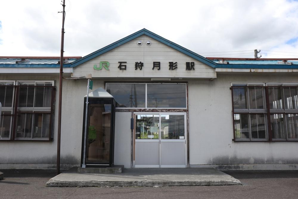 f:id:kawaturu:20181201002423j:plain