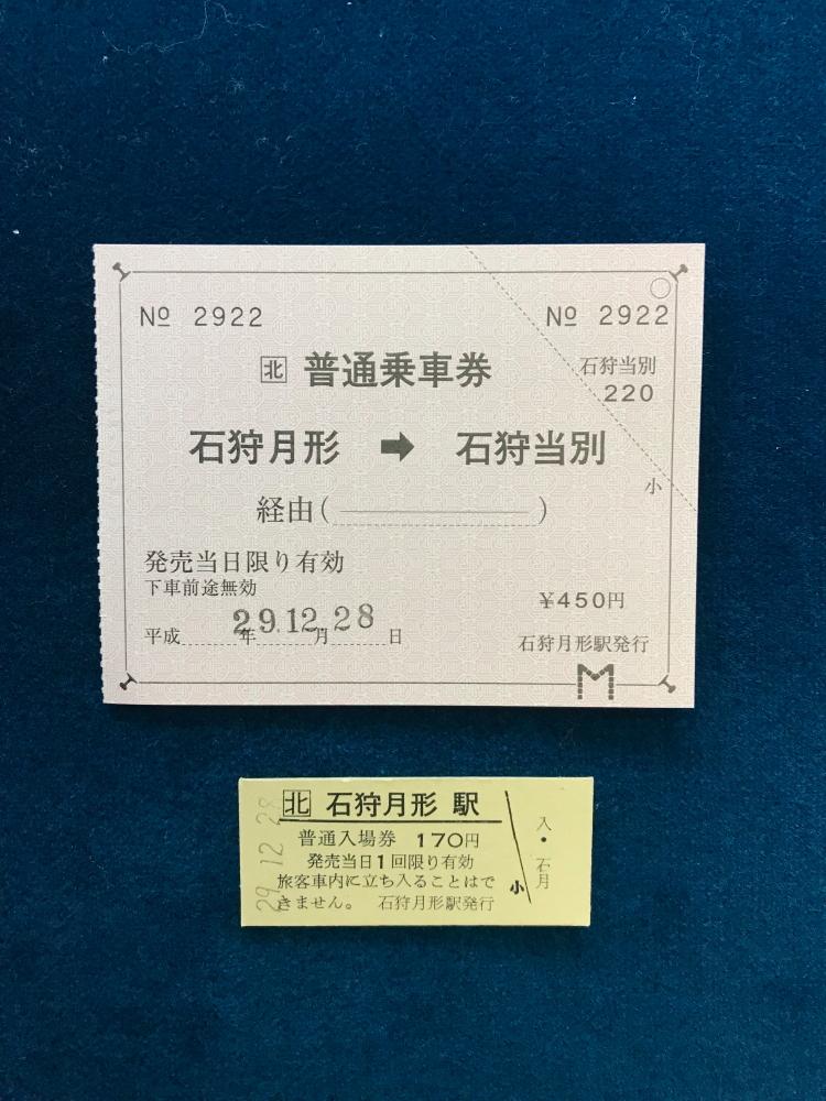 f:id:kawaturu:20181201004939j:plain
