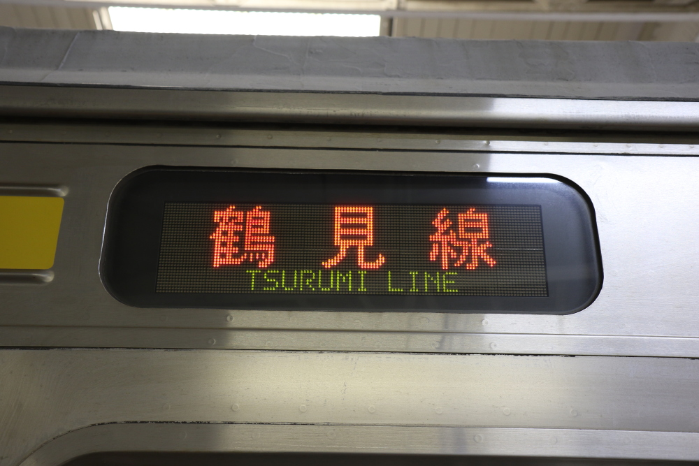 f:id:kawaturu:20181201195911j:plain