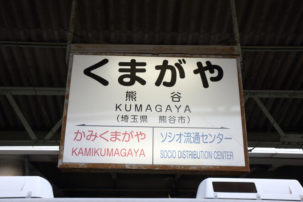 f:id:kawaturu:20181204232350j:plain