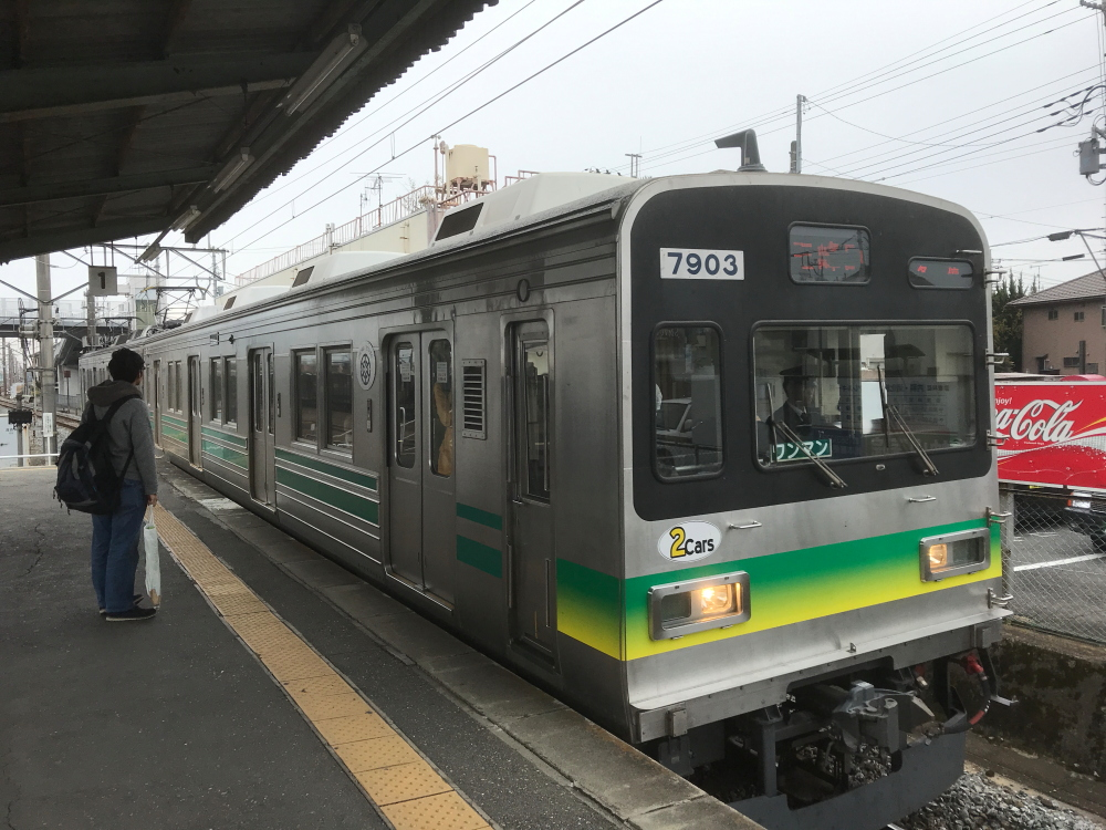 f:id:kawaturu:20181208175335j:plain