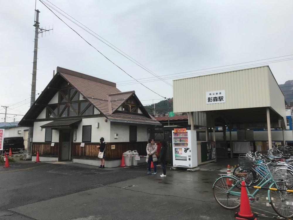 f:id:kawaturu:20181208180722j:plain