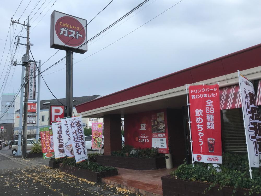 f:id:kawaturu:20181208183834j:plain
