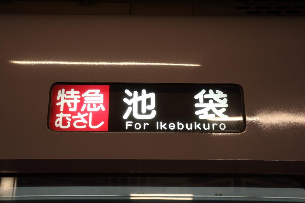 f:id:kawaturu:20181212191853j:plain