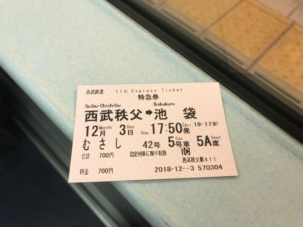 f:id:kawaturu:20181212191901j:plain