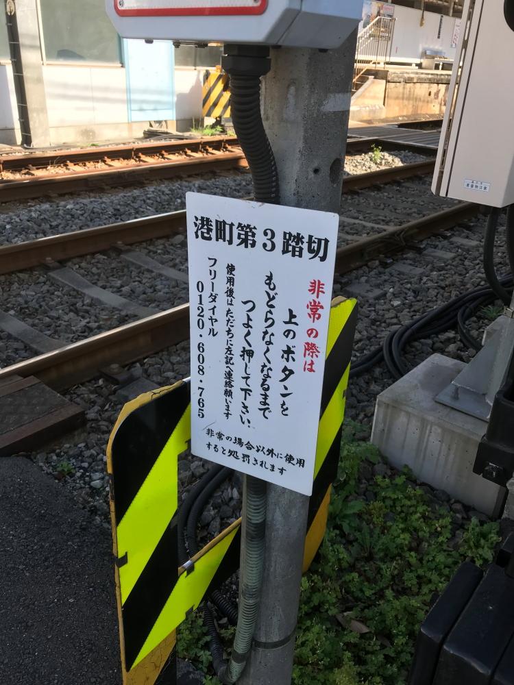 f:id:kawaturu:20181218201425j:plain